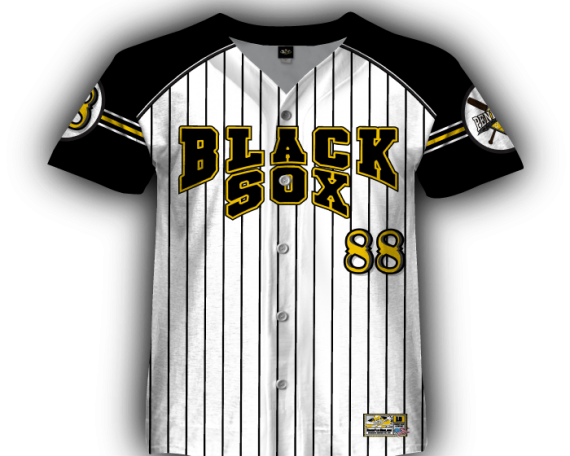 Custom BlackSox 2 Button Full Dye Jersey